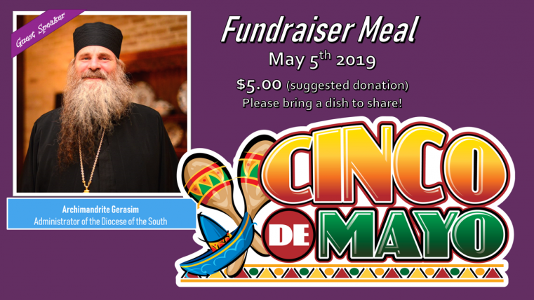 May 2019 Fundraiser Meal
