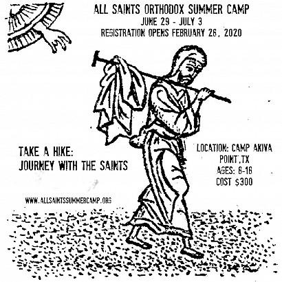 All Saints Summer Camp 2020